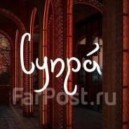 Вакансия во Владивостоке с проживанием. ИП Сухих