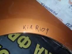 Крыло переднее левое Kia Rio 4