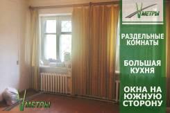 2-комнатная, улица Кипарисовая 28. Чуркин, агентство, 61,4кв.м.
