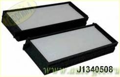 NippartsФильтр салона Sonata 5 j1340508