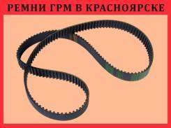 Ремни ГРМ в Красноярске