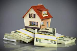 Деньги под залог нежилой Недвижимости!