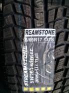 Streamstone, 265/65 R17