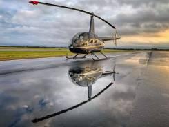Полеты на вертолете.