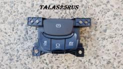 Кнопка ручника Toyota C-HR 2018г. Hybrid