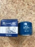 Фильтр масляный Mobis 26300 35503 Hyundai KIA