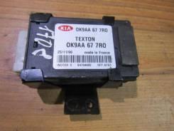 Блок управления (другие) Kia Clarus 1997 [ok9aa677r0 0k9aa677r0]