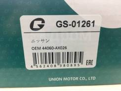 G-Brake GS01261 Колодки тормозные барабанные, задние-Япония GS01261