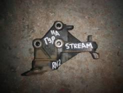 Кронштейн насоса гидроусилителя руля Honda Stream RN2 D17A
