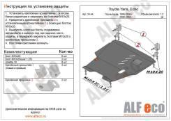 Защита картера и КПП Toyota Probox до 15 Succeed до 15 Platz Funcargo Sienta Raum Vitz 1999-2011 сталь 2мм