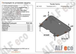 Защита картера и КПП Toyota Camry 50 / Lexus RX 2009-2015 / ES 2012- / Highlander 2009- сталь 2мм