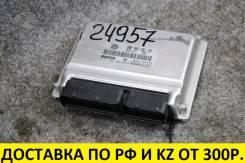 Блок управления ДВС Volkswagen Passat B5 AMX 3B0907551CM контрактный 3B0907551CM