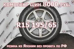 Goodyear Ice Navi Zea, 195/65 R15