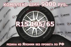 Hankook Winter i*cept IZ W606, 195/65 R15