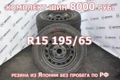Goodyear Ice Navi Zea. зимние, без шипов, б/у, износ 10 %