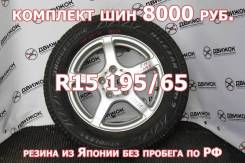 Bridgestone Blizzak Revo2. зимние, без шипов, 2010 год, б/у, износ 5%
