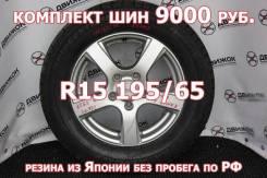 Bridgestone Blizzak Revo GZ. зимние, без шипов, 2011 год, б/у, износ 5%