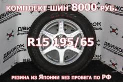 Bridgestone Blizzak Revo GZ. зимние, без шипов, 2009 год, б/у, износ 5%