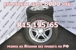Bridgestone Blizzak Revo1. зимние, без шипов, 2006 год, б/у, износ 5%
