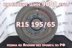Falken Espia EPZ, 195/65 R15