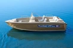 Wyatboat WB-470 Open. 2020 год, длина 4,90м., двигатель без двигателя, 60,00л.с., бензин. Под заказ