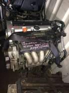 Двигатель Honda Accord K24A 2,4л