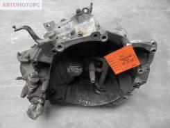 МКПП - 5 ст. Citroen Berlingo (1996-2003) 2000 (20TE 49)