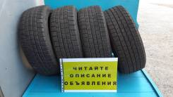 Dunlop Winter Maxx, 215/45 R17