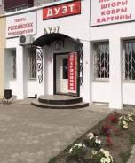 Коммерческая недвижимость. Солнечный, улица Геологов 20а, р-н Солнечный, 100,0кв.м.
