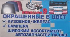 Окрашенные бампера на ВАЗ