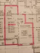 1-комнатная, улица Карла Маркса 146б. Железнодорожный, частное лицо, 42,6кв.м.