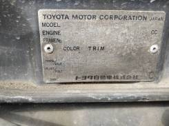 АКПП Toyota Corona AT170 5A-FE
