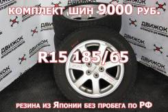 Hankook Winter i*cept IZ W606, 185/65 R15