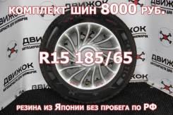 Kumho I'Zen KW31, 185/65 R15