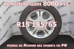 Dunlop DSX, 185/65 R15