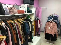 Продам готовый бизнес: Showroom женской одежды!