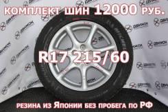 Michelin X-Ice, 215/60 R17