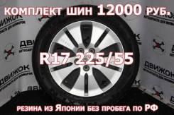 Nexen Winguard Sport, 225/55 R17