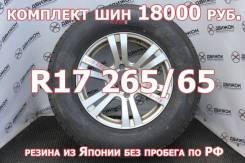 Goodyear Ice Navi, 265/65 R17