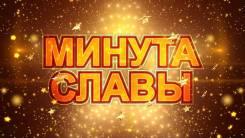 Световое шоу.