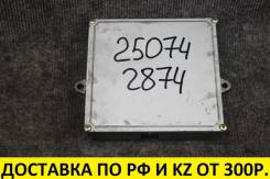 Блок управления ДВС Honda 37820-RBA-J54 контрактный 37820-RBA-J54