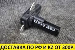 Датчик расхода воздуха Subaru 22680AA380 контрактный 22680AA380