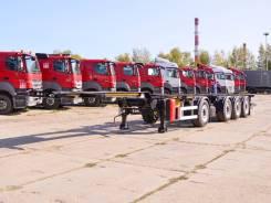 Orthaus. Полуприцеп контейнеровоз CGS C40 4-х осный 2020 г/в, 28 500кг.