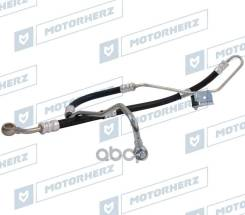 Напорный Шланг От Насоса К Рейке Motorherz арт. HPH0076 HPH0076