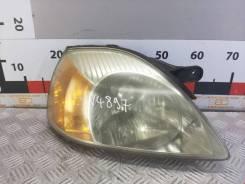 Фара передняя правая Kia Rio 1 Kia Rio 1 (2000-2005)