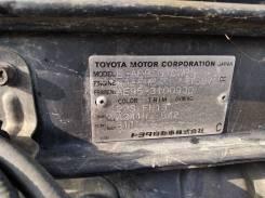 АКПП 4A-FE AE95 Toyota