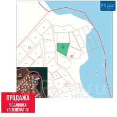 Продажа земельного участка, п. Славняка, ул. Зеленая,13. 2 500кв.м., собственность. План (чертёж, схема) участка