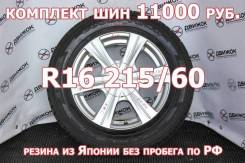 Goodyear Ice Navi Zea II, 215/60 R16