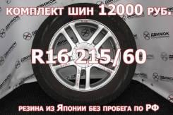 Bridgestone Blizzak VRX. зимние, без шипов, 2013 год, б/у, износ 5%