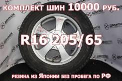Bridgestone Blizzak DM-Z3. зимние, без шипов, 2003 год, б/у, износ 5%